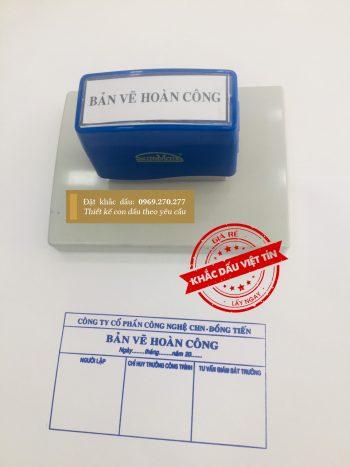 Mẫu dấu hoàn công Công ty CHN Đồng Tiến ảnh 2