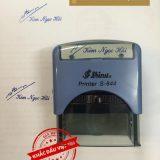 Dấu chữ ký Kim Ngọc Hải