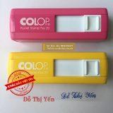 Mẫu USB Đỗ Thị Yến