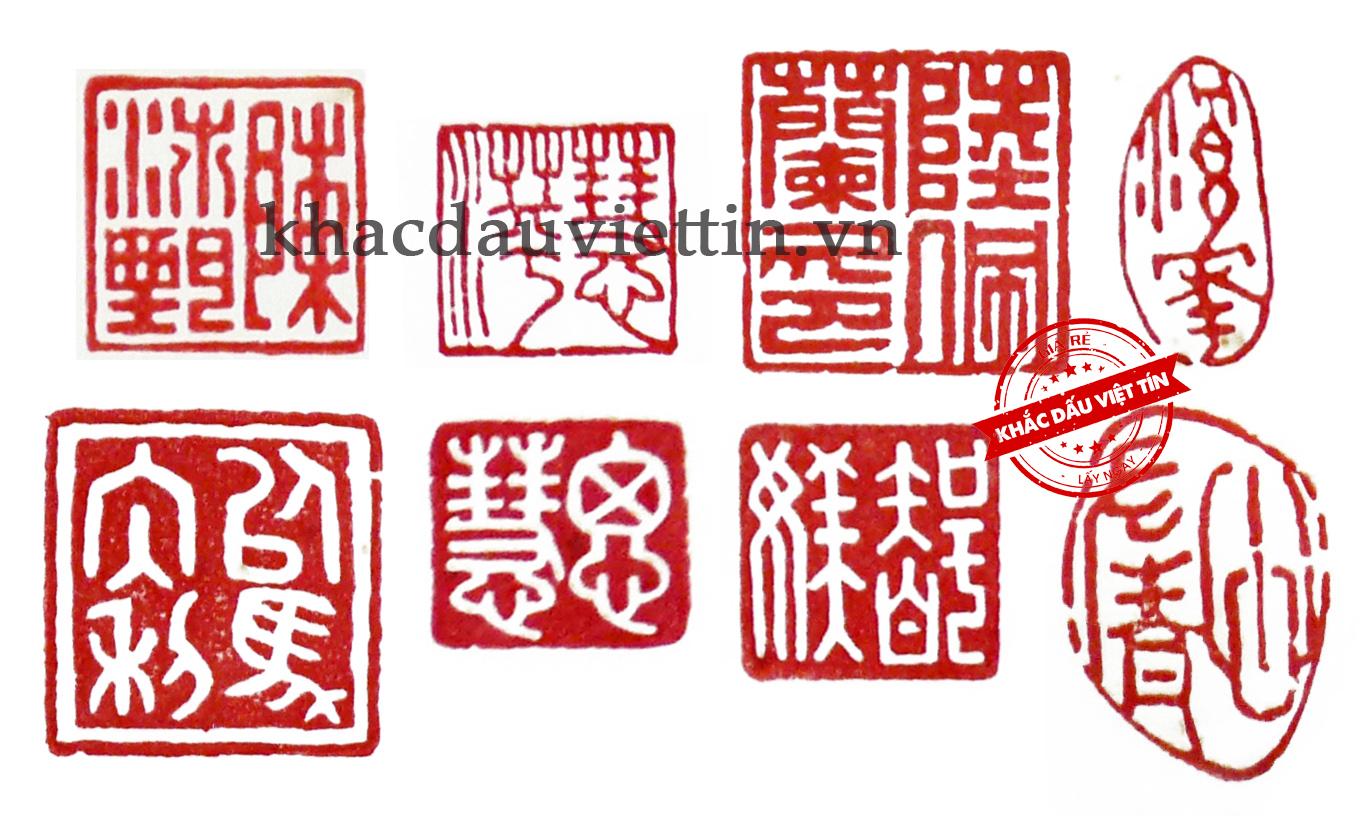 Mẫu Ấn chương đẹp, liên hệ đặt khắc ấn chương tại Việt Tín