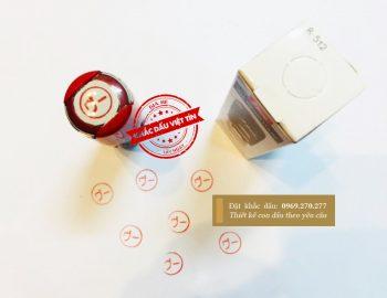 Dấu tròn inkan mẫu 10 a2