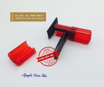 Dấu USB Nguyễn Giám Bảo a2