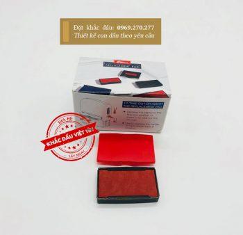 Tampon dấu Shiny đỏ mẫu 06 a2