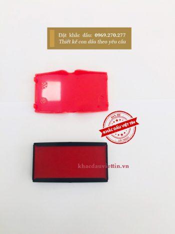 Thẻ mực Shiny S-854-7 đỏ